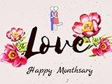 What Is A Monthsary